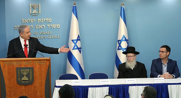 مهمة جديدة للموساد الإسرائيلي وتنافس مع 200 دولة في العالم بخصوص كورونا .. ودول عربية تنقذ الموقف