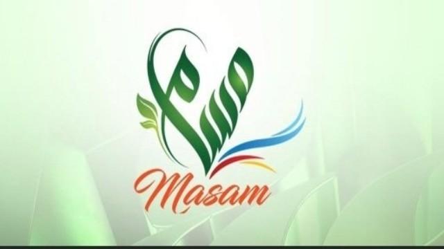 """السعودية تمدد مشروع """"مسام"""" لنزع الألغام في اليمن لمدة عام بأكثر من 33 مليون دولار"""
