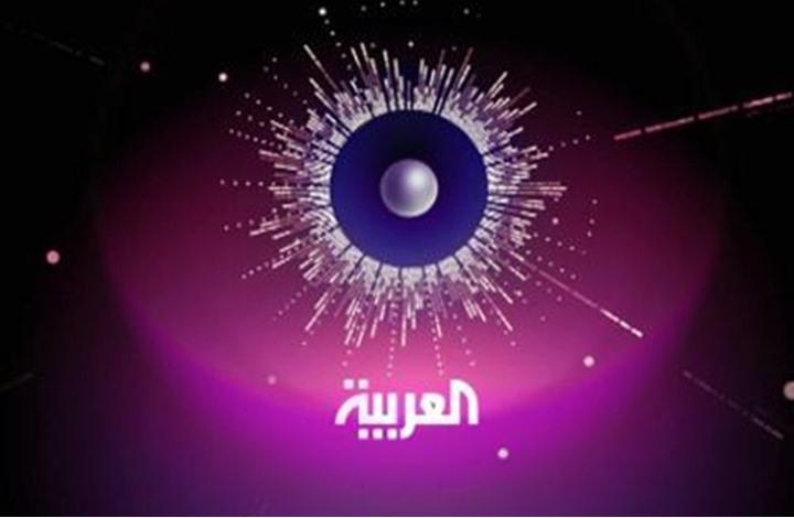 الجزائر تقرر طرد قناة العربية َ وتوجه بسحب ترخيصها..