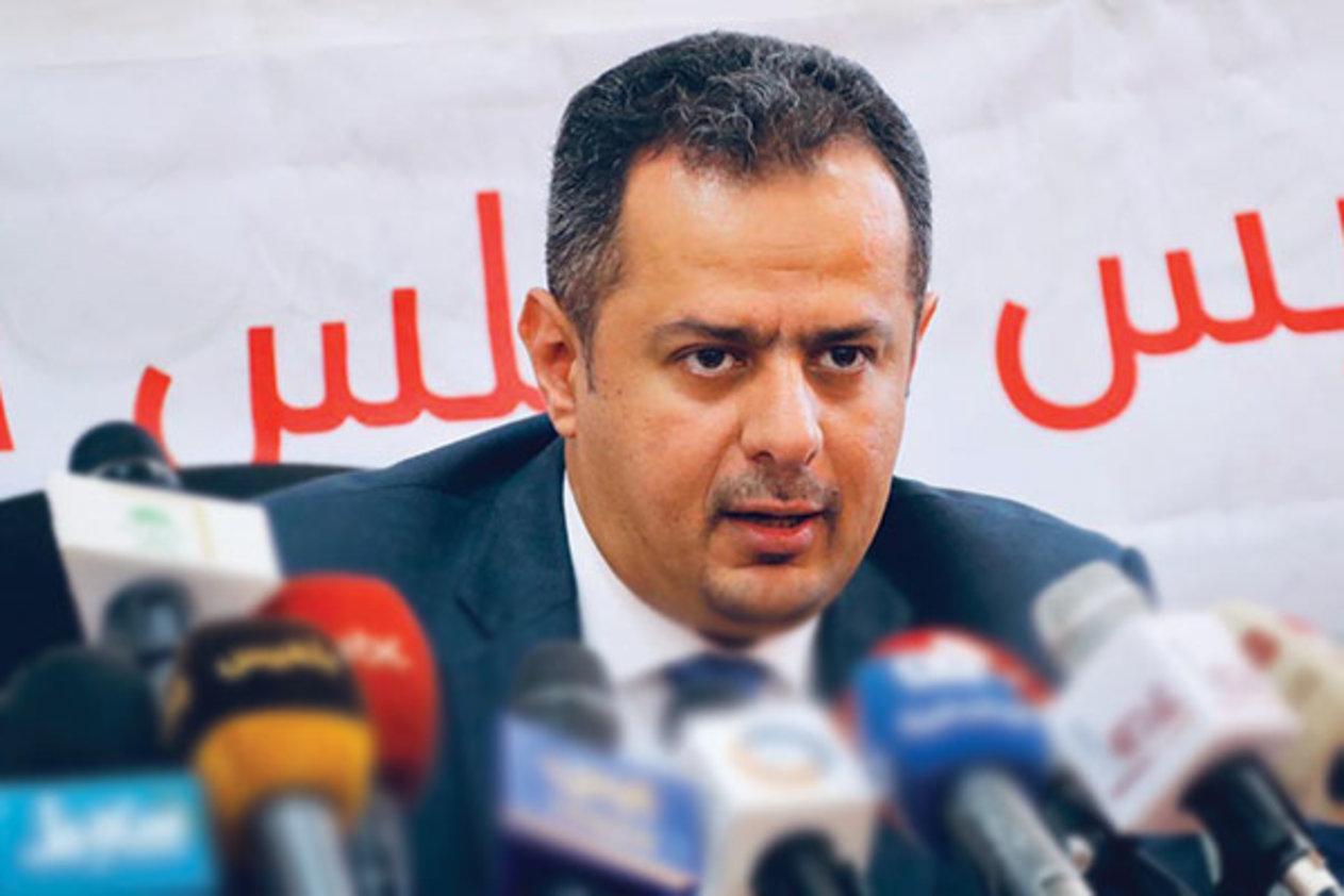 معين عبدالملك يتحدث للإعلام الاماراتي حول تسمية الطرف المعرقل لتنفيذ اتفاق الرياض ومصالحة حقيقية وقرار للحكومة خلال المرحلة القادمة