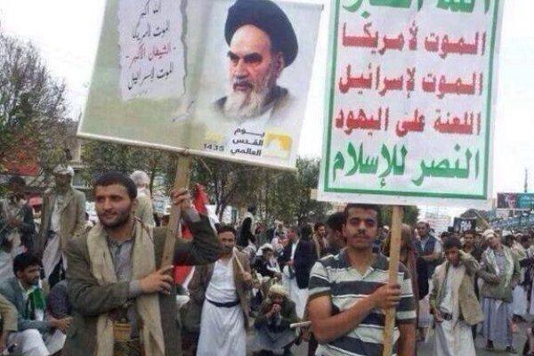 تعبئة حوثية ضد الدول العربية لصالح إيران