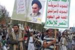 «الحوثيون» يد إيران الخبيثة في اليمن.. فوضى وقتل وتهجير وزرع ألغام